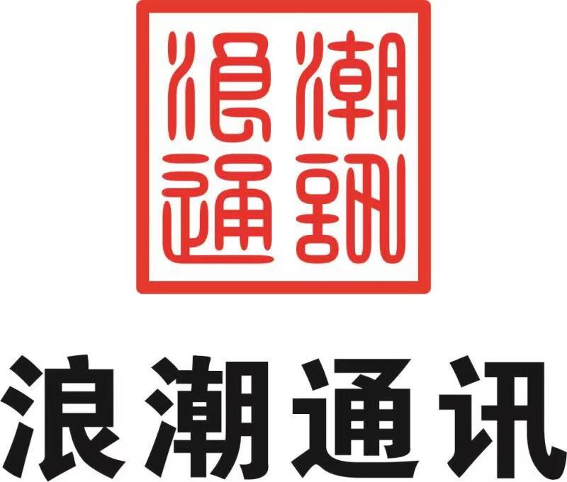 灵山县恒祥通讯器材销售有限责任公司浦北分公司