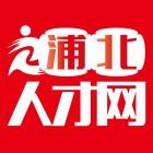 淳浦贸易有限公司