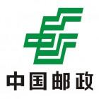 浦北县东滨路邮政快递超市