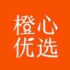 橙心优选浦北公司