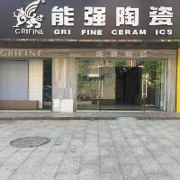 浦北县小江镇名豪建材城