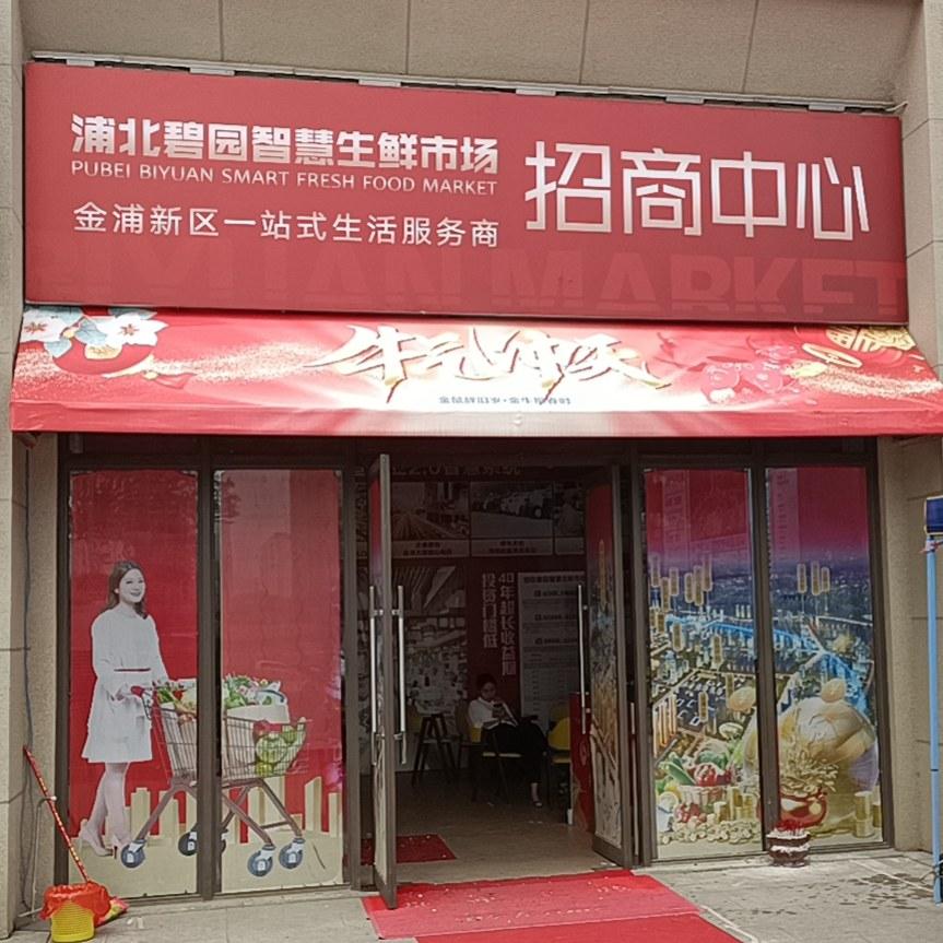 广西南宁博桂房地产投资有限公司