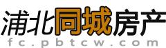 浦北房产网